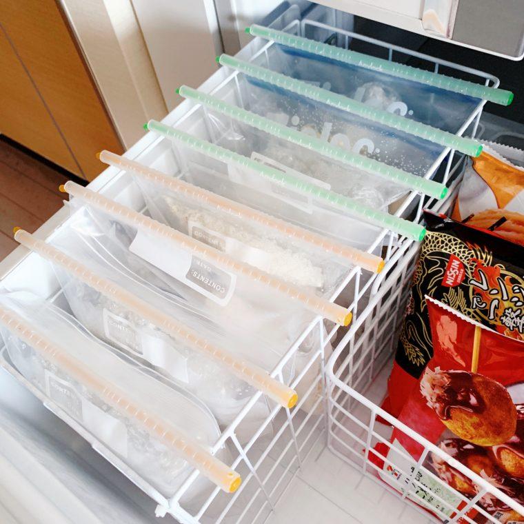 袋止めクリップを使った冷凍保存