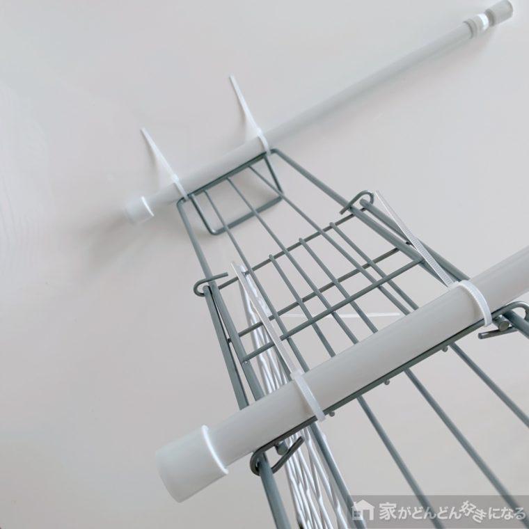 突っ張り棒を固定