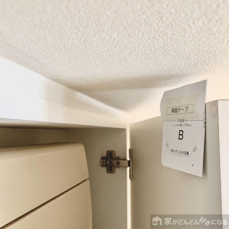 扉を開けている
