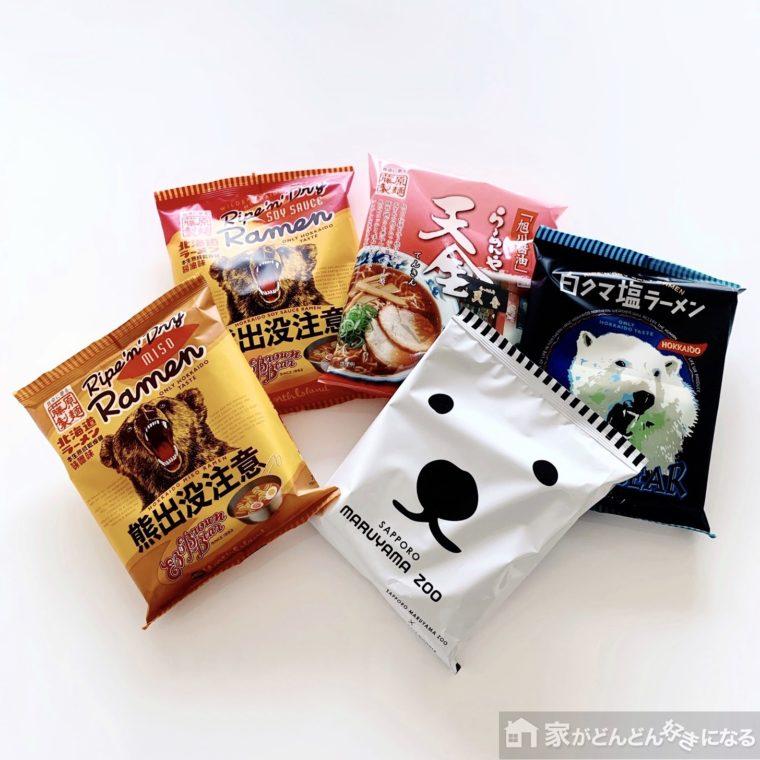 5種類の袋麺