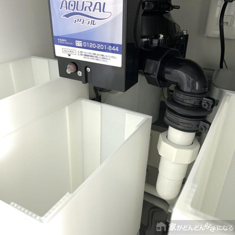 ディスポーザーの高さに合わせたゴミ箱