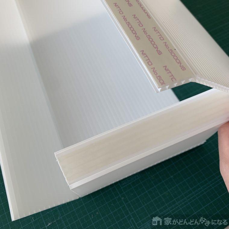 両面テープを貼って組み立てている