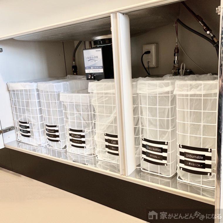 ワイヤーネットで作ったゴミ箱