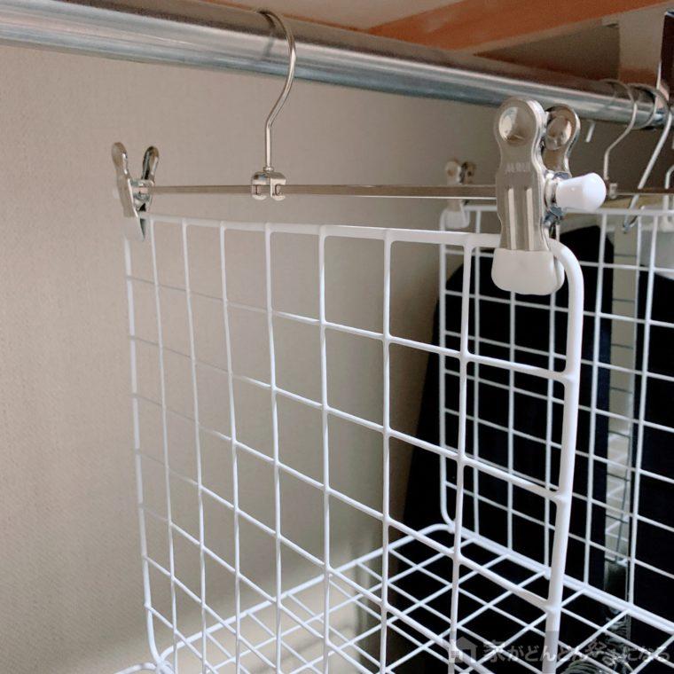 ボトムスハンガーでワイヤーネットを吊るしている