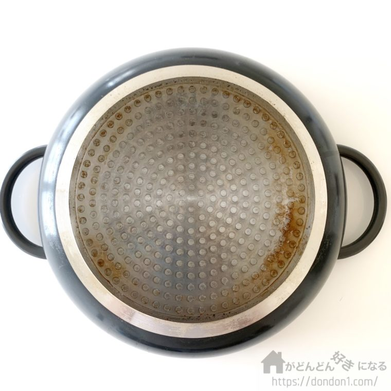 鍋の焦げ付き部分