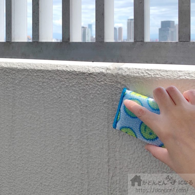 ベランダの外壁に使っているスポンジダディー