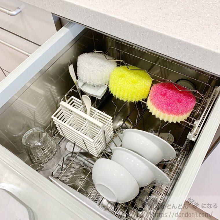 食洗機に入れたスクラブダディー