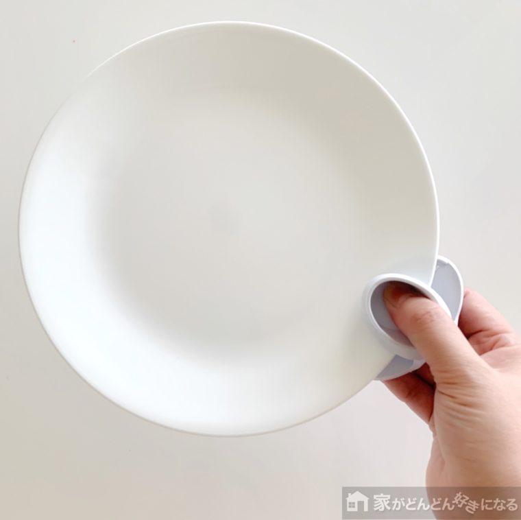 皿を掴んでいる