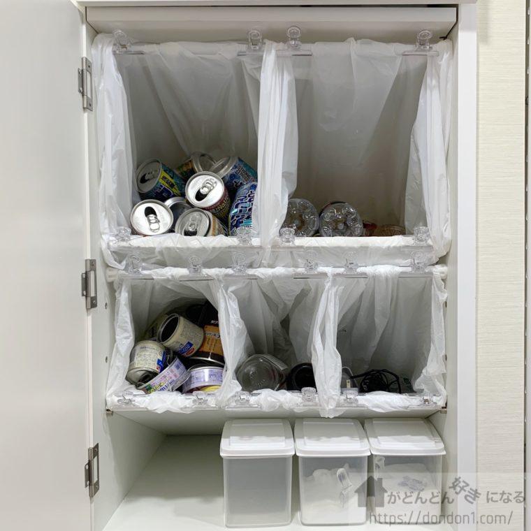 棚に作ったゴミ置き場