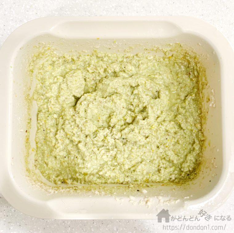 野菜を混ぜたささみペースト