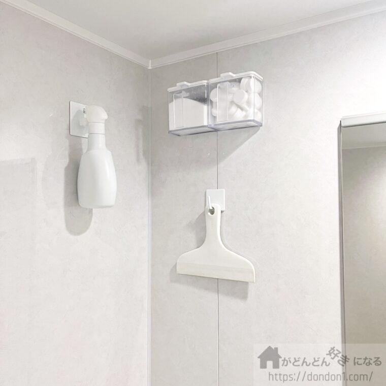 壁の上の方に置いた入浴剤
